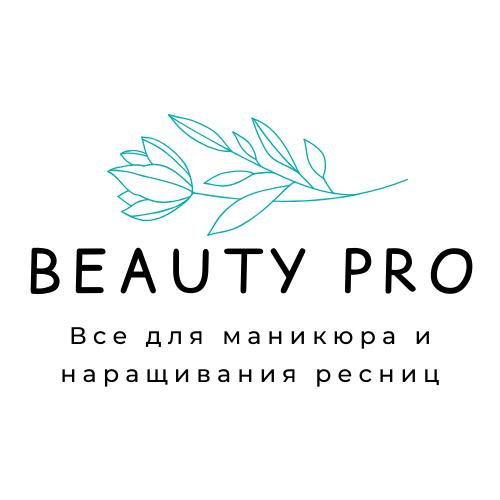 Интернет-магазин товаров для маникюра spb-beautypro
